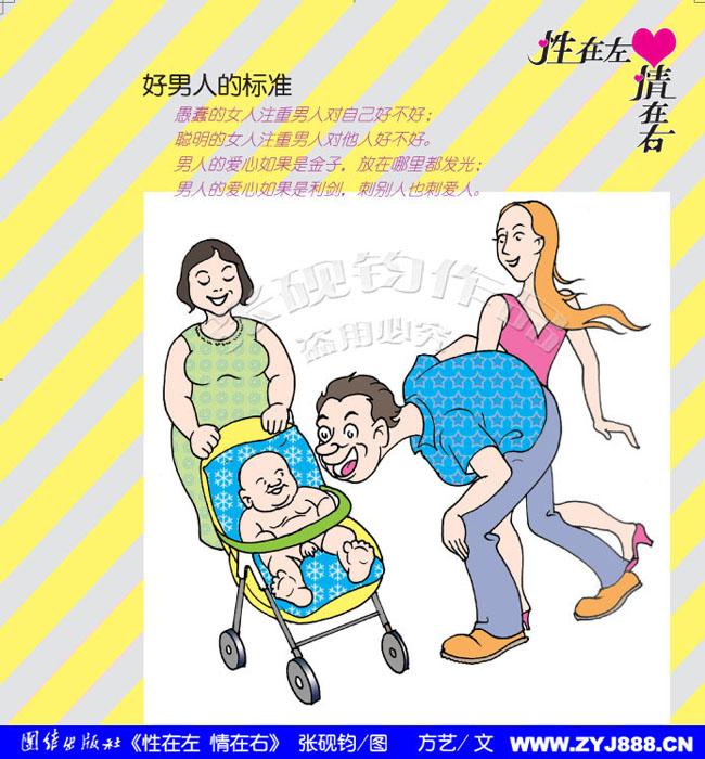 福利_耽美漫画重口味纯肉_漫画重口味肉漫彩_百合 ...